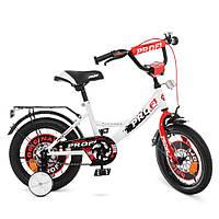 Y1445, Велосипед детский PROF1 14д. Y1445 (1шт) Original boy,бело-красный,звонок,доп.колеса