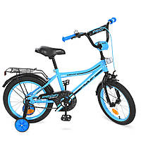 Y16104, Велосипед детский PROF1 16д. Y16104 (1шт) Top Grade,бирюзовый,звонок,доп.колеса