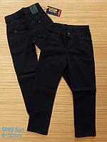 Школьные брюки для мальчиков 11-15 лет. Черные.Турция. Оптом