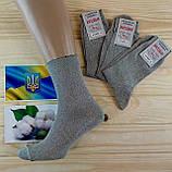 Носки мужские летнии с сеткой серые 100% хлопок 29 (44-46), фото 2