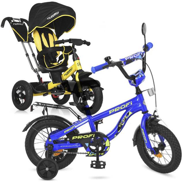 Детский транспорт, велосипеды