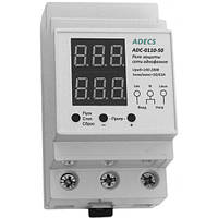 Реле защиты Adecs ADC-0110-50 50А однофазное