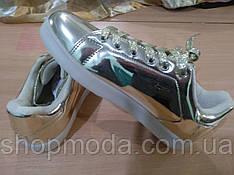 Акция Скидка Кеды цветом золото  Молодежная обувь Женская обувь