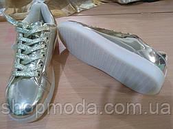 Акция Скидка Кеды цветом золото  Молодежная обувь Женская обувь, фото 3