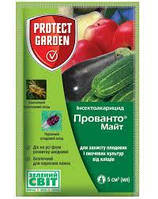 """Инсектицид """"Прованто Майт"""" (Энвидор), 5 мл — защита от паутинного клеща"""