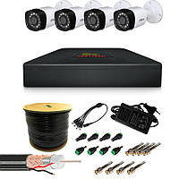 Комплект видеонаблюдения 1 Мп HD на 4 камеры SM-101104