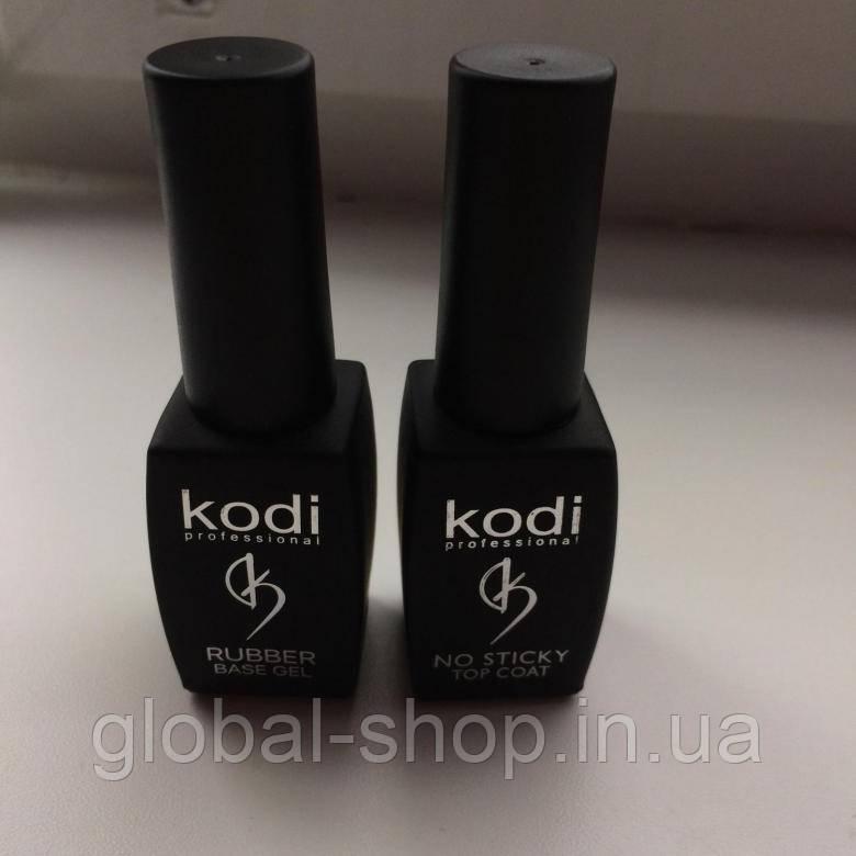 Kodi Rubber No Sticky Top Coat топ коди без липкого слоя  + Kodi Rubber Base Gel 8 мл база коди