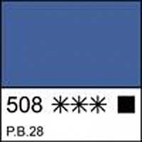 Темперна   фарба  46 мл ,  кобальт синій ,МАСТЕР-КЛАСС