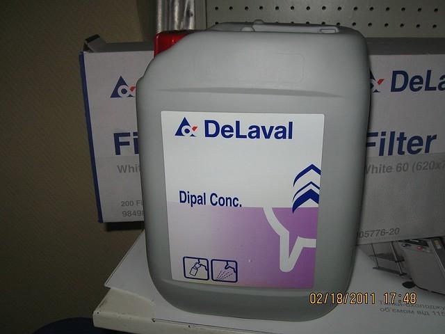 Средство для профилактики мастита Дипал Концентрат  5 л