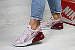 Жіночі кросівки Nike Air Max 270 (пудра), фото 2