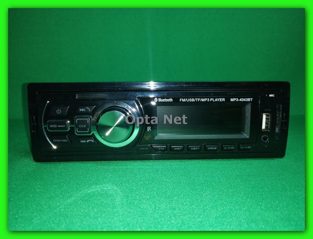 Магнітола MP3-4043 ВТ