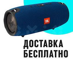 Портативная Bluetooth колонка JBL Xtreme mini (Блютус колонка) синий цвет (реплика)