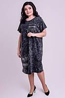 Платье Икара (черный)