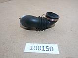 Патрубок Hansa PC4510B425 Б/У, фото 2