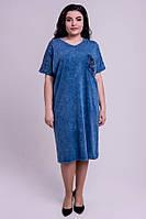 Платье Дина (бирюза), фото 1