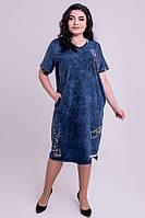 Платье Аделина (синий), фото 1
