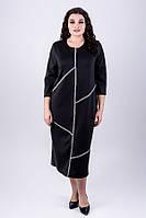 Платье Мери (черный), фото 1