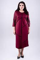 Платье Мери (бордовый), фото 1