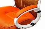 Кресло Briz orange (E0895), Special4You, фото 8