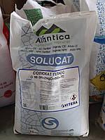 Солюкат 0-16-34+2 Atlantica - 25 кг