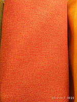 Микро рогожка Люкс мебельная ширина 150 см сублимация 2019 цвет оранжевый
