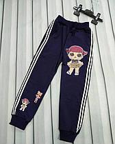 Штаны спортивные для девочки с куклой Лол 128-134