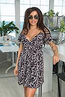Леопардовое приталенное платье с тонкой кокетливой лямочкой и спадающим рукавчиком (44-52)