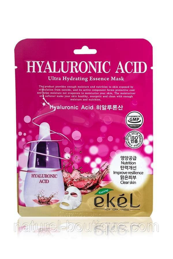 Тканевая маска Ekel Hyaluronic Acid с гиалуроновой  кислотой