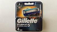 Кассеты для бритья Gillette Fusion 5 Proglide 4 шт. ( Картриджи Фюжин 5 проглейд 4 )
