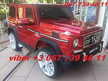 Детский электромобиль  Mercedes G65 AMG M 3567EBLRS-3 ( 4WD. 12v\14ah) автолак