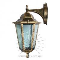 Светильник уличный настенный 100W Lemanso PL6102 античное золото