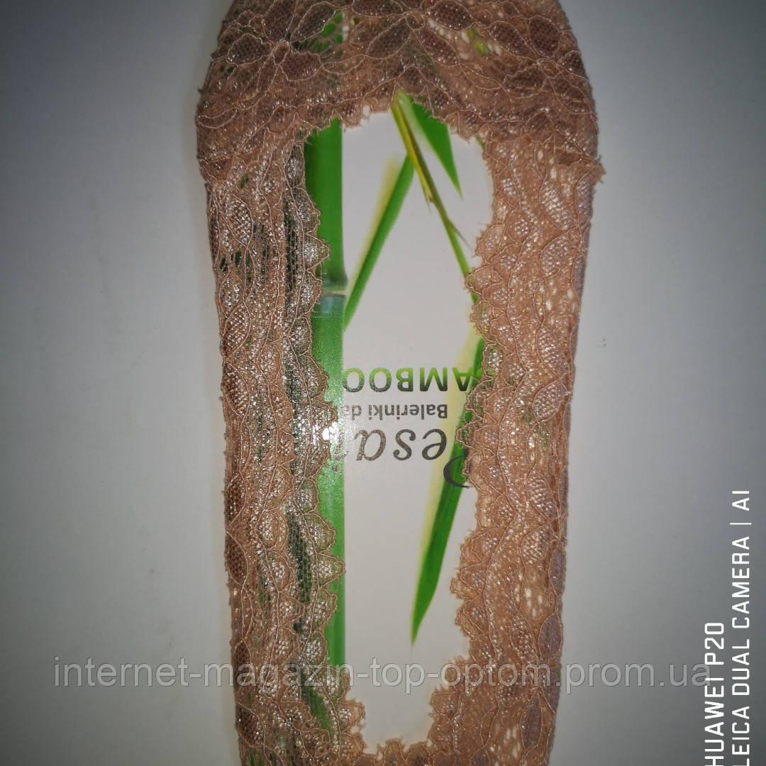 Сліди бамбукові  на соціальному сіліконі