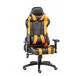 Кресло ExtremeRace black/orange (E4749), Special4You (Бесплатная доставка), фото 2