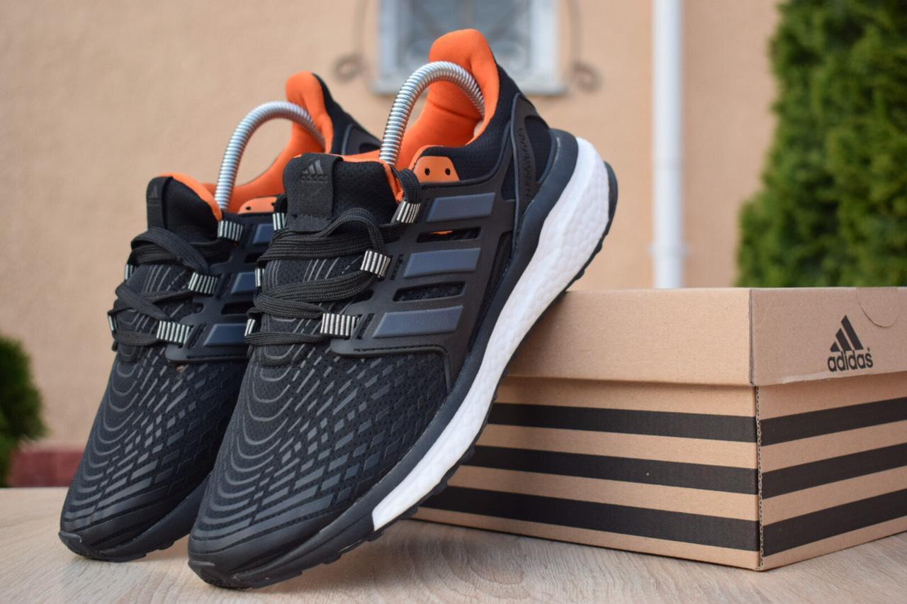 Кроссовки мужские Adidas Ultra Boost. ТОП качество!!! Реплика