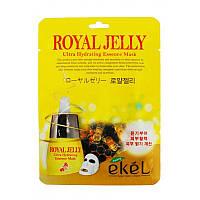 Тканевая маска Ekel ROYAL JELLY с пчелиным маточным  молочком