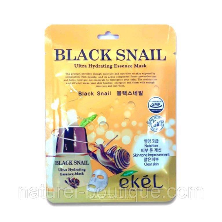 Тканевая маска Ekel Black Snail с экстрактом муцина  черной улитки