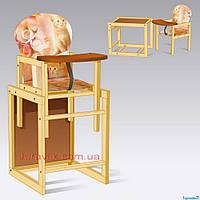 Стульчик для кормления деревянный 2в1 трансформер. Кошечки