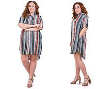 Красивая летняя рубашка женская удлиненная размеры 52,54,56