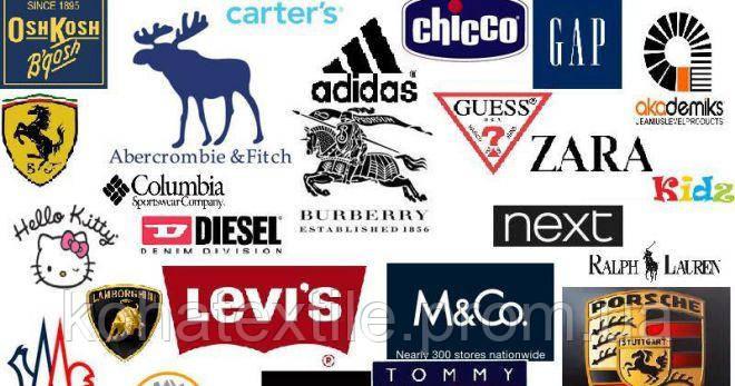 Почему известные европейские бренды одежды попадают в сток?