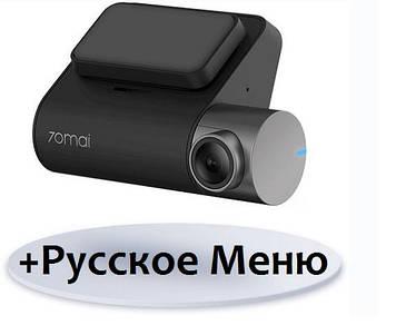 Відеореєстратор Xiaomi 70mai Smart Dash Cam Pro 1944P 2K Midrive D02 +Карта пам'яті 32гб
