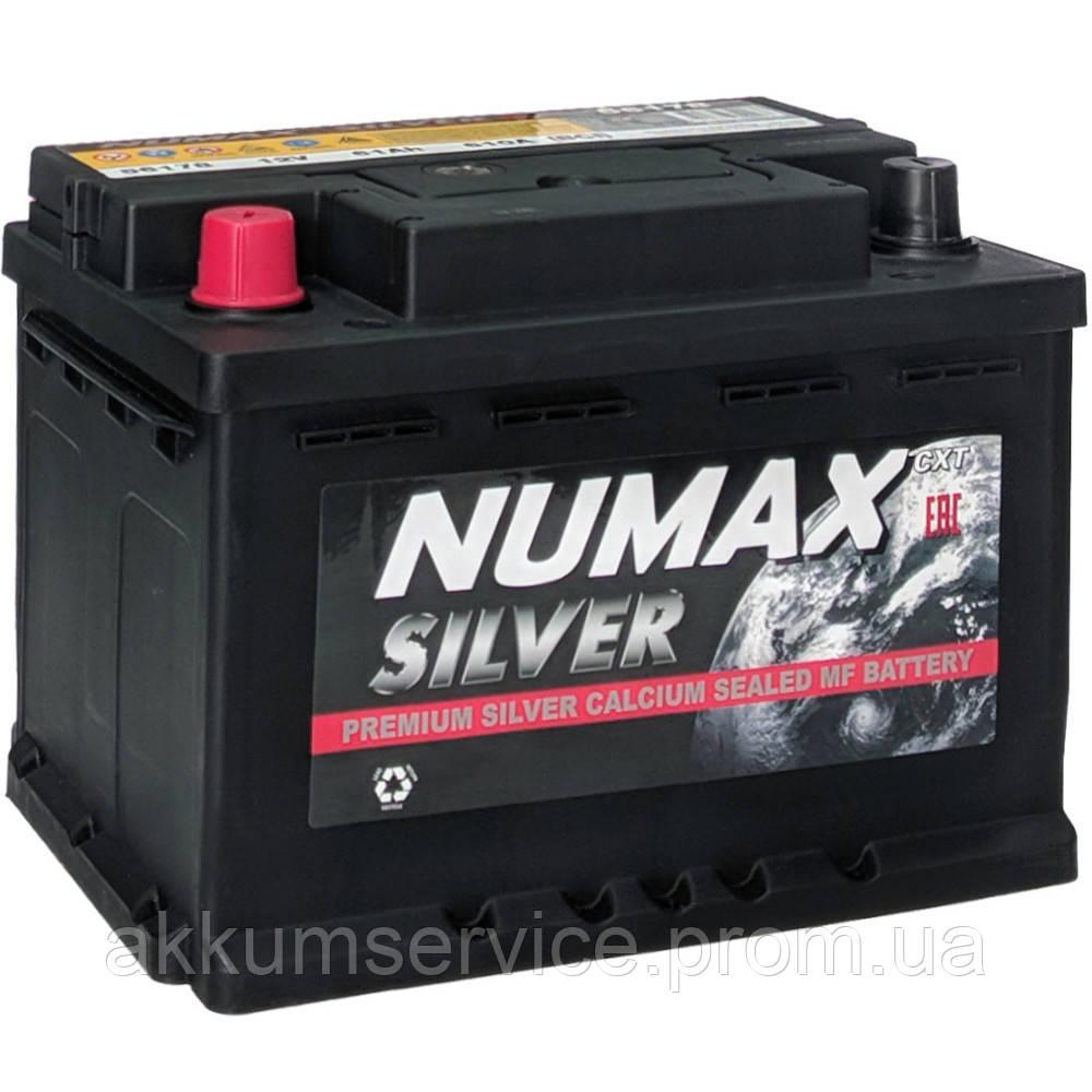 Аккумулятор автомобильный Numax Euro Silver 85AH R+ 750A (58539)
