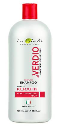 Парфюмированный шампунь alVerdio Keratin Complex La Fabelo1200мл, фото 2