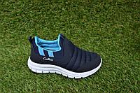 Кроссовки детские Callion adidas синие сетка р26-30