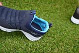 Кроссовки детские Callion adidas синие сетка р26-30, фото 3
