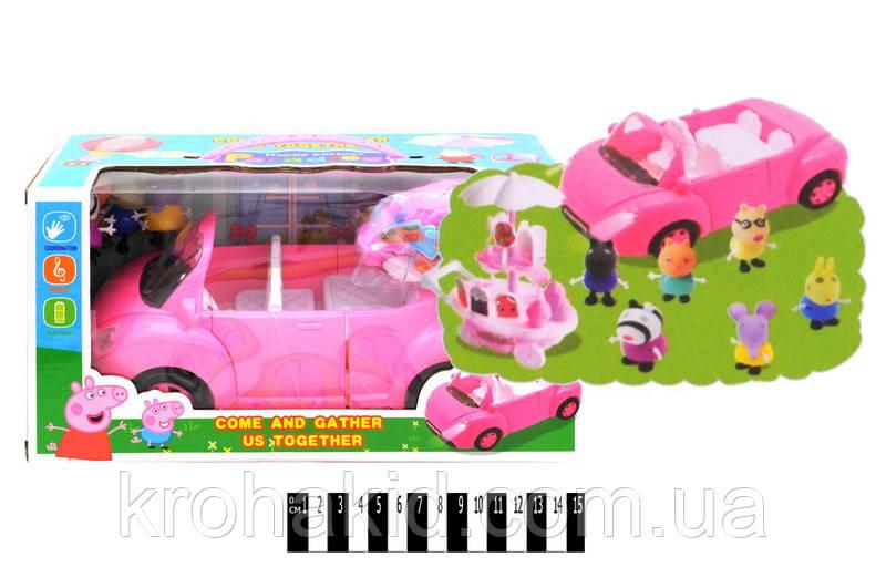 Игровой набор Машинка Свинка Пеппа / пикник YM11-802, свет, звук.