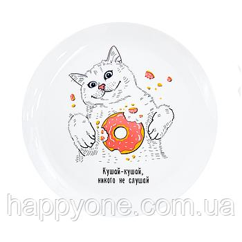 Тарелка «Кот-пончик»