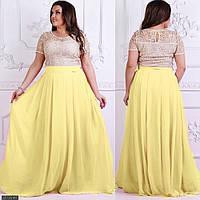 e5286a6bd89 Платье в Пол 44 Размер — Купить Недорого у Проверенных Продавцов на ...