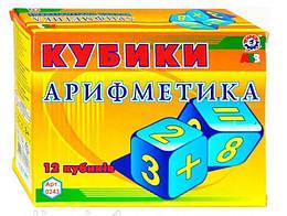 "Іграшка кубики ""Арифметика ТехноК"""