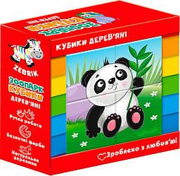 """Кубики деревянные """"Зоопарк"""""""