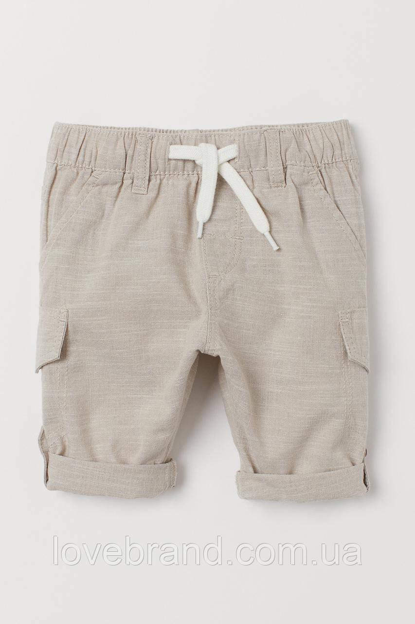 Легкие хлопковые шорты для мальчика H&M, шортики с подворотом для малыша ейч енд ем бежевые 4-6 мес/68 см